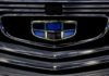 China Geely Auto's full-year profit jumps 18 percent, shares climb